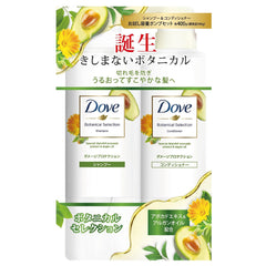 Dove Botanical Selection Damage Protection Shampoo 400g + Conditioner 400g (trial set)