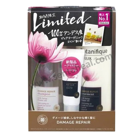 Lux Premium Botanifique Damage Repair Set with Hair Mask 510g+510g+30g