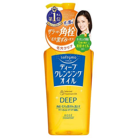 Kose Softymo Deep Cleansing Oil 230ml