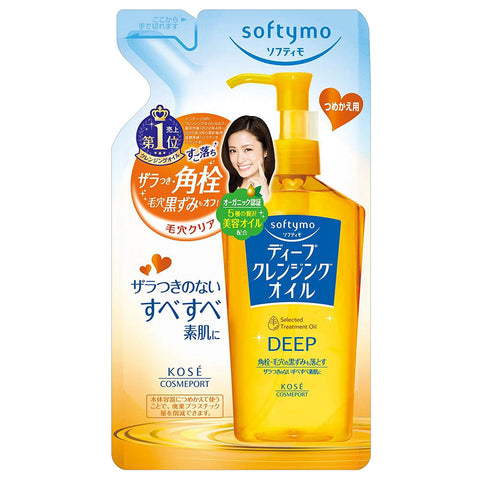Kose Softymo Deep Cleansing Oil Refill 200ml