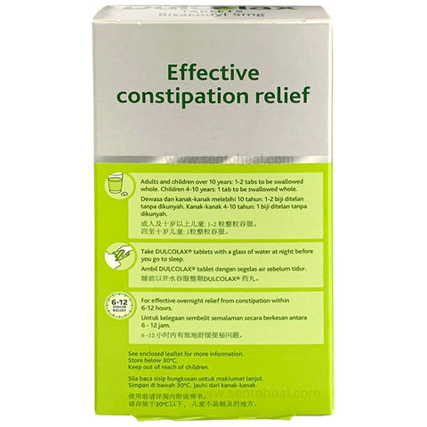 Dulcolax Laxative Tablets - 200 tablets