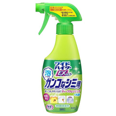 Kao EX Prewash Stain Remover Foam Spray 300ml