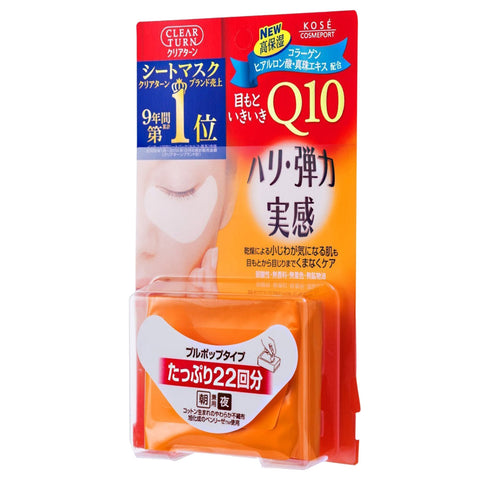 Kose Clear Turn Q10 Eye Mask 22 pairs