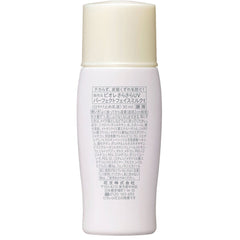 Biore Perfect Face Milk SPF50 30ml