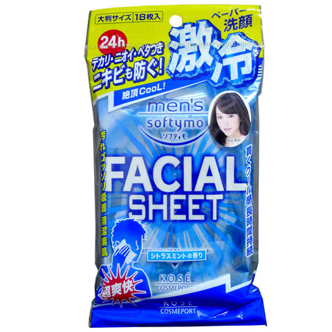 Kose Men Softymo Cooling Facial Sheet 18s