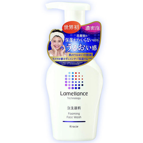 Kracie Lamellance Foaming Face Wash 110g
