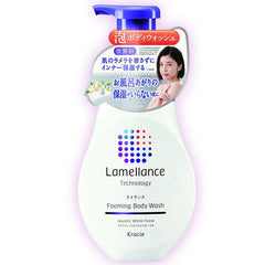 Kracie Lamellance Instant Foaming Body Wash Aquatic White Floral 480ml