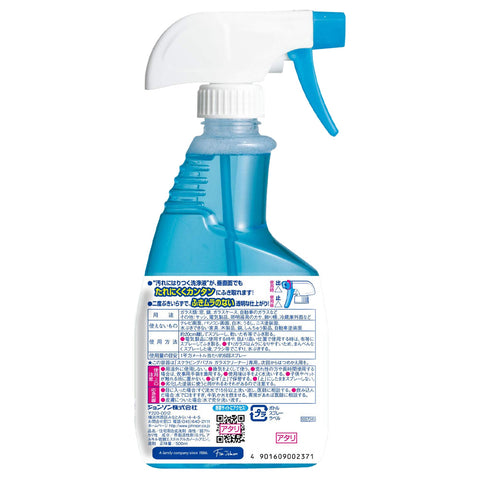SC Johnson Scrubbing Bubbles Glass Cleaner Bottle 500ml