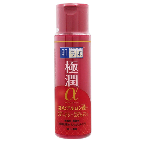 Hada Labo Gokujyun Alpha Lifting Moist Lotion Bottle 170ml