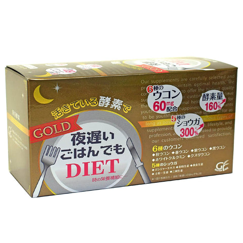 Shinya Koso Gold Turmeric Diet 30 days