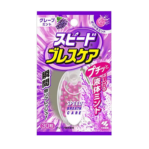 Kobayashi Speed Breath Care Grape Mint 30s