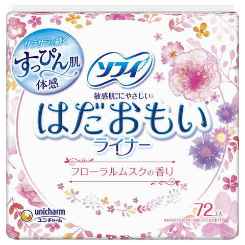 Sofy Hadaomoi Pantyliner Floral Musk Scented 72 pads
