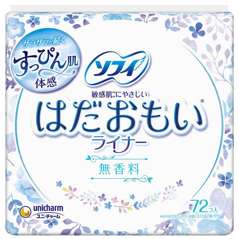 Sofy Hadaomoi Unscented Pantyliner 72 pads
