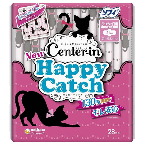 Center In Happy Catch