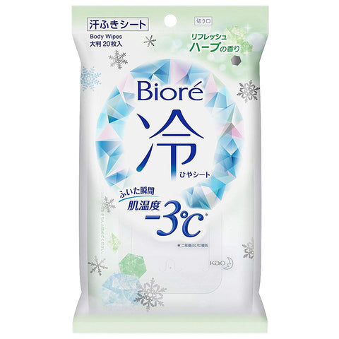 Biore Cooling Refreshing Herb Scented Wipes 20 sheets