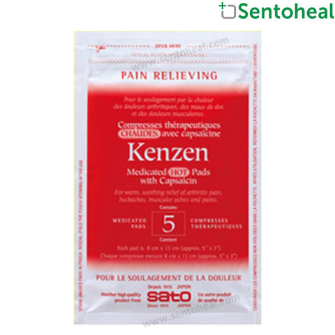 Sato KenZen Medicated Hot Pads 5 pads