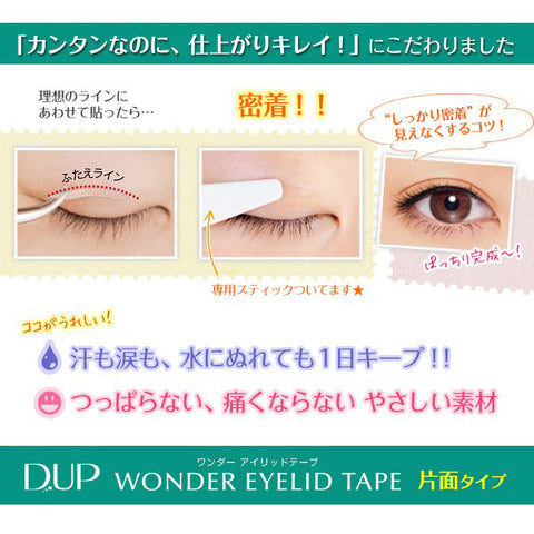 How to apply single sided eyelid tape