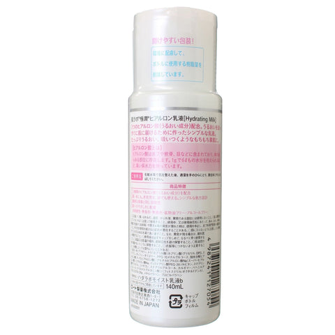 Hada Labo Gokujyun Moist Milk Bottle 140ml
