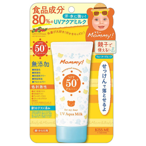 ISEHAN Mommy UV Aqua Milk SPF50+ PA++++ 50g