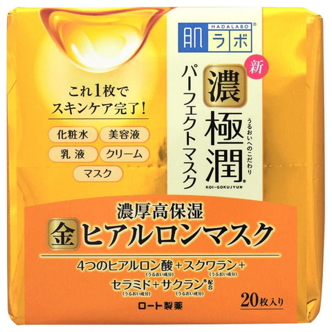 Hada Labo Koi-Gokujyun Moist Perfect Mask 20 sheets