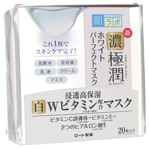 Hada Labo Koi-Gokujyun White Perfect Mask 20 sheets