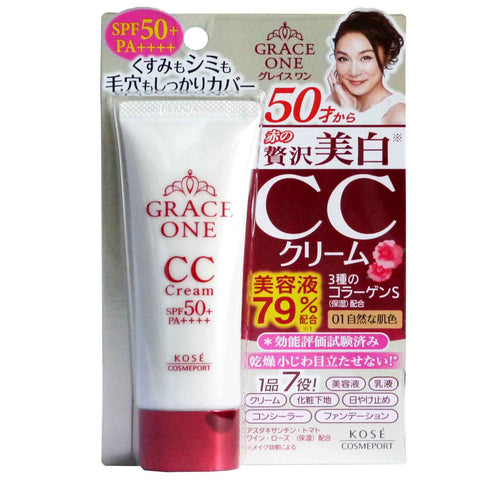 Kose Grace One Whitening CC Cream SPF50++++ 50g