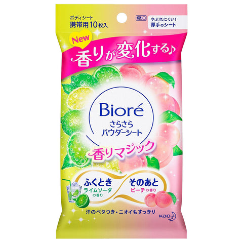 Biore Refreshing Body Powder Sheet 10s- Lime Peach Scented