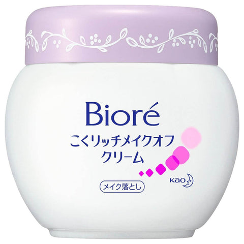 Biore Makeup Remover Cream 200g