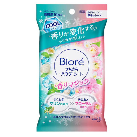 Biore Refreshing Body Powder Sheet 10s- Marine Floral Scented