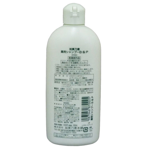 Kaminomoto Medicated Shampoo 300ml