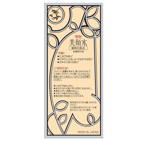 Meishoku Bigansui Medicated Skin Lotion 90ml