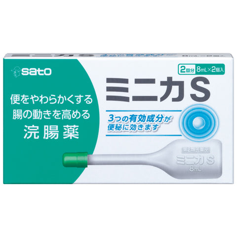 Sato Disposable Enema Minica S 8ml x 2pcs
