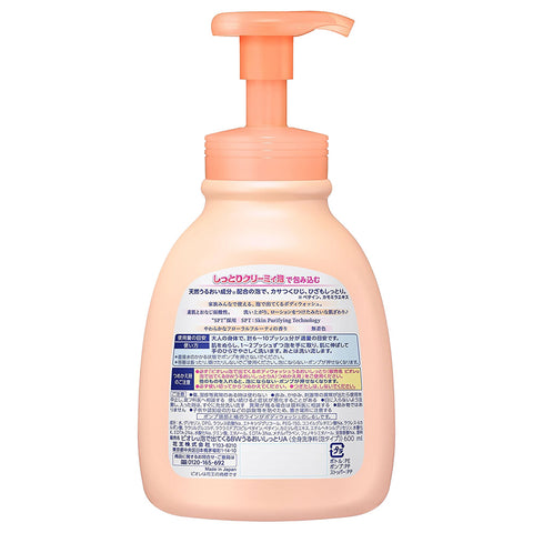 Biore U Foam Moist Type Body Wash Bottle 600ml