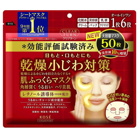 Kose Clear Turn 6 in 1 Retinol Plump Up Mask 50 sheets