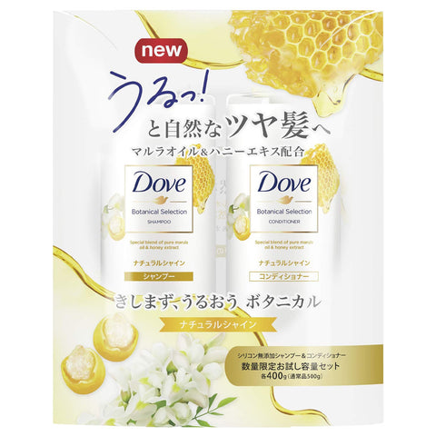Dove Botanical Selection Natural Shine Shampoo 400g + Conditioner 400g (trial set)