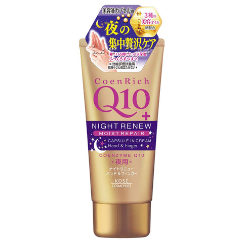 Kose CoenRich Q10 Medicated Night Renew Hand Cream 80g