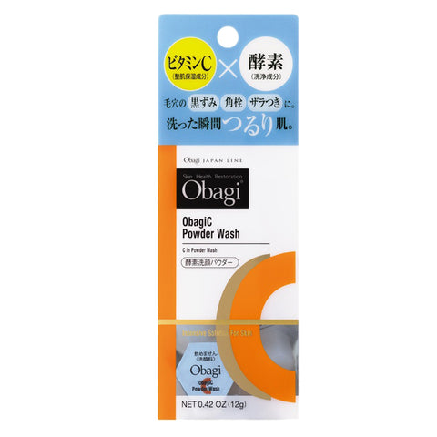 Rohto Obagi C Powder Wash 0.4g x 30 pieces