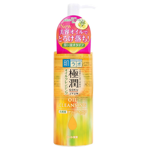 Hada Labo Gokujyun Oil Cleansing Lotion Bottle 200ml