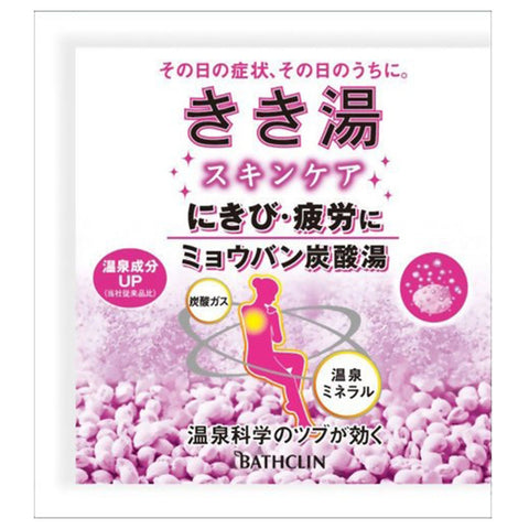 Bathclin Onsen Bath Salt 30g