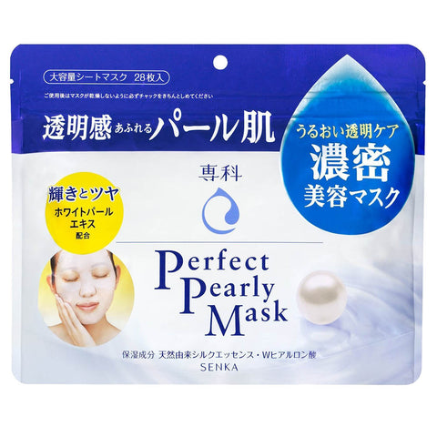 Shiseido Senka Perfect Pearly Mask 28 sheets