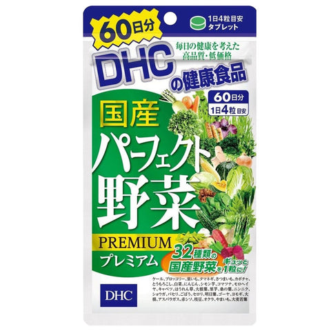DHC Premium Perfect Vegetable Supplements 60 days