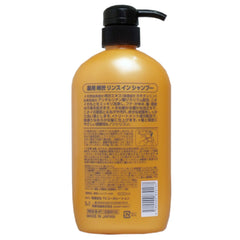 Kumano Medicated Persimmon Shampoo Bottle 600ml