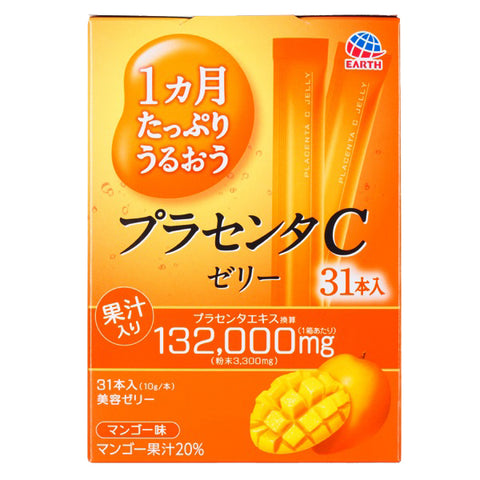 Earth Placenta C Jelly 31 sachets (formerly Otsuka Jellies)