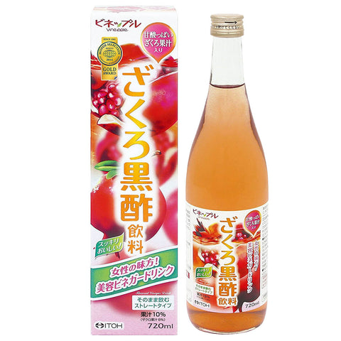 Itoh Pomegranate Black Vinegar 720ml