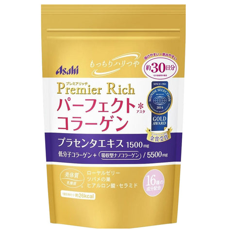 Asahi Premier Rich Collagen 30 days