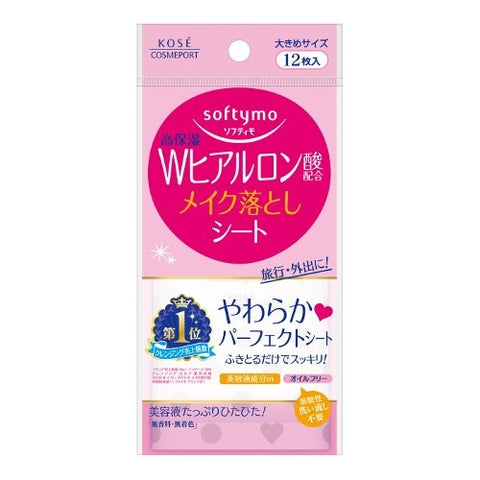 Kose Softymo Hyaluronic Acid Makeup Cleansing Sheet 12 sheets