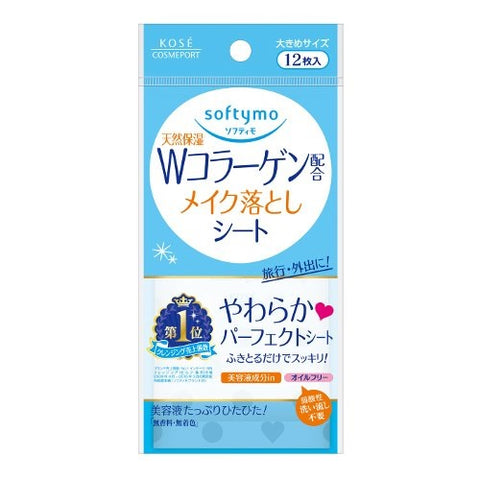 Kose Softymo Collagen Makeup Cleansing Sheet 12 sheets