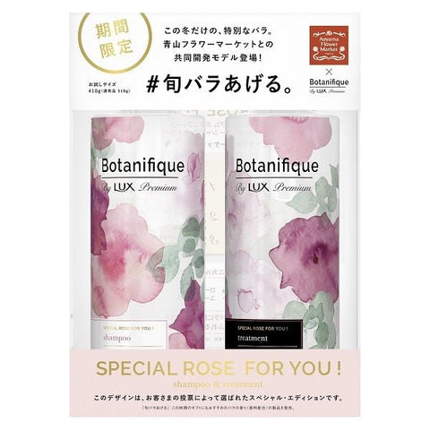 Lux Premium Botanifique Special Rose For you Shampoo 410g + Treatment 410g (trial set)