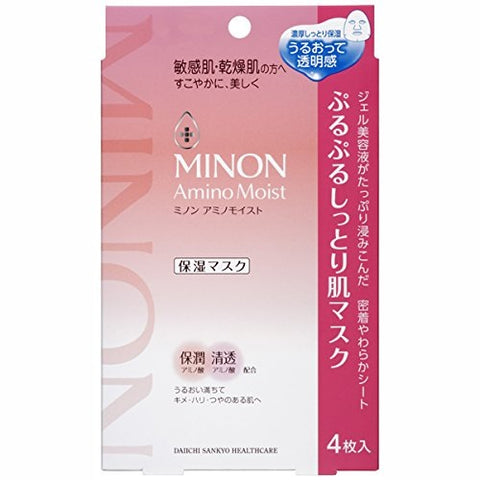 Minon Amino Moist Mask 22ml x 4 sheets