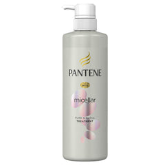 Pantene Pure and Natural Treatment 500ml